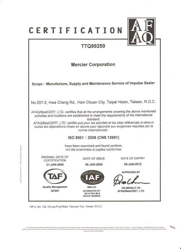 ISO 9001(2008) CERTIFICATION